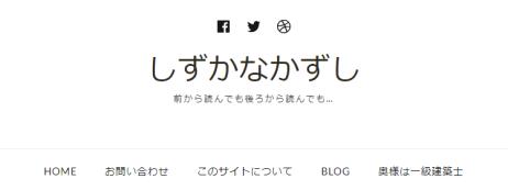 blog_menu_toppage